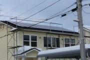 太陽光発電設置工事【2】