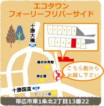 0829見学会地図